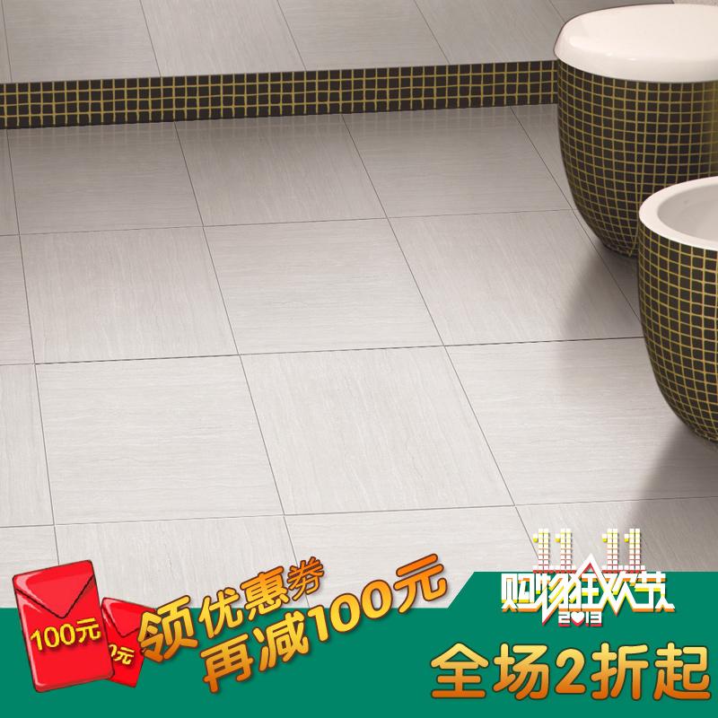 Slip resistant tile flooring