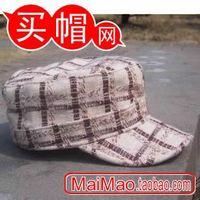 reima Royal lassie military hat baseball cap for ministering cadet cap
