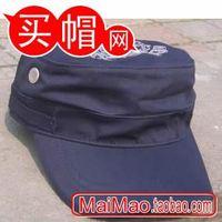 reima Royal lassie baseball cap military hat cadet cap