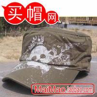 reima Royal lassie flat truck cap military hat skull
