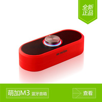 M3 wireless bluetooth speaker mini card usb small audio radio computer audio hands-free