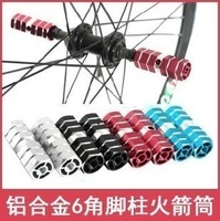 Bazooka / rear axle bicycle pedal / foot hexagonal columns / Vice balance bar bars (one pair price) multicolor optional