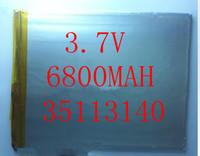 Vi40 dual-core battery 6800ma v971 dual-core battery sgr241 35113140