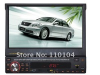 7 Inches LED Car MP5 Player Support FM radio with USB/SD Card Port Support  U dish,SD card Played