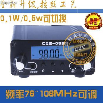 0.5W audio transmitter fm broadcast transmitter FM transmitter FM transmitter ( full price )