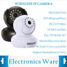 720P HD Wireless Plug and Play Pan/Tilt SD Card Support IR Cut Night Vision Dual Audio Wi-Fi IP Camera Free Smartphone App x 2