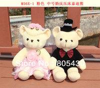 free shipping, lovers teddy  bear doll ,  couples bear ,wedding gift