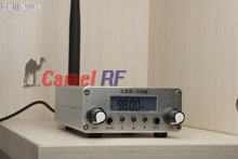 wholesale home fm transmitter