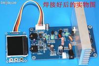 FM 15W stereo PLL FM transmitter kit 18W maximum power frequency adjustable volume