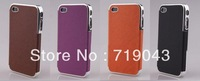 Luxury Chrome hard case with PU Skin , Microfiber leather Special Design & Electroplating process,for iphone 4 4s 4g back cover