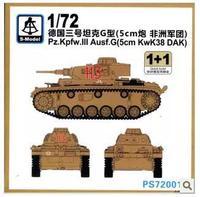 S-model PS720016 1/72 Pz.Kpfw.III Ausf.G(5cm KwK38 DAK)