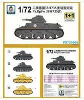 S-model PS720009 1/72 Pz.Kpfw 38H735(f)