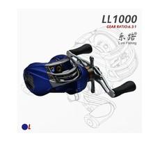 popular blue fishing reel