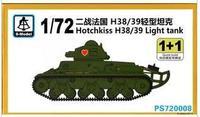 S-model PS720008 1/72 Hotchkiss H38/39 Light Tank (1+1)