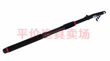fishing rod carbon fiber promotion