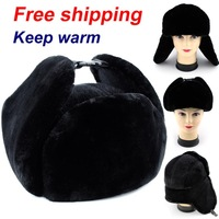 2013 new fashion winter hat ear protector cap bomber Hats for men cap windproof Russian hats warm hat Free Shipping