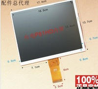 Taipower new tablet P81HD within the original 8 inch display screen LCD screen LCD KR080PA2S