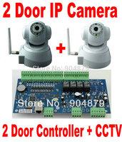IP Camera CCTV Video Monitoring Camera+2 Door Access Controller Panel Board+TCP/IP+Web Browser IP Control+Software+Monitoring