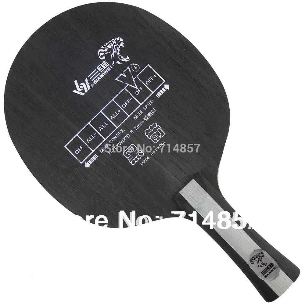 Free shipping, Sanwei V6 Black Arrow (V 6, V-6) shakehand table tennis / pingpong blade(China (Mainland))