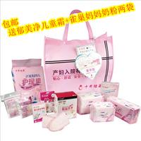 Infanticipate bag luxury 11 bag customer service