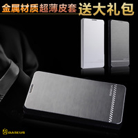 For samsung   note3 n9008 phone case metal case n9006 protective case n9009 ultra-thin shell