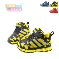 2 13 autumn and winter child sport shoes boys shoes girls shoes cotton waterproof thermal basketball shoes sports shoes