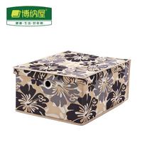 Boehner houselinen clothes storage box finishing box oxford fabric 1994216116