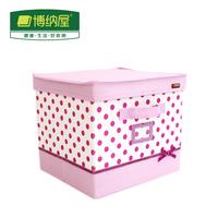 Boehner trousers storage box oxford fabric clothing storage box storage box
