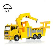 metal crane price