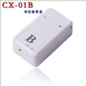 Mini gps locator child anti-lost alarm baby pet tracking device dectectors(China (Mainland))