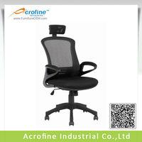 Acrofine Ergonomics Mesh Office Chair with Neck Support
