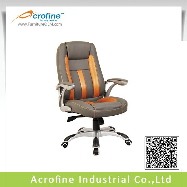 Cadeira de couro do escritório de volta com braço almofadado(China (Mainland))