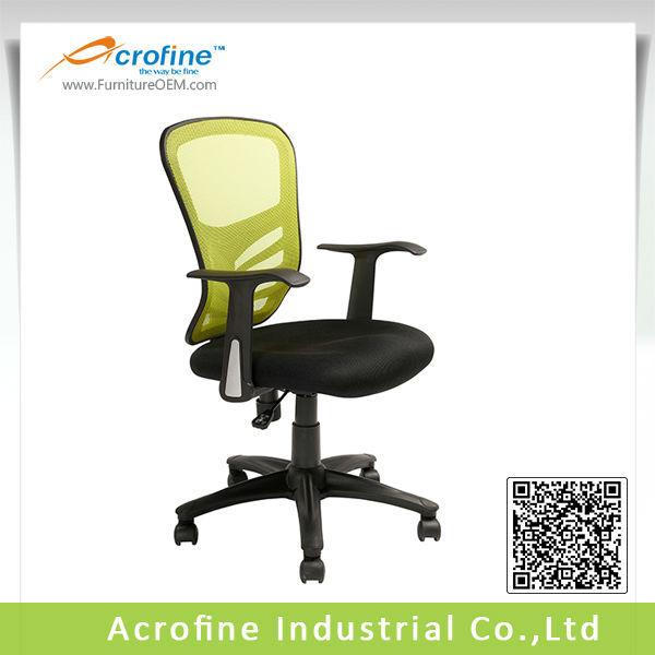 Acrofine Ergonomics Mesh Office Chair in Office Furniture(China (Mainland))