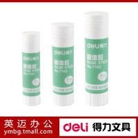 Free shipping Lackadaisical 7101 Small solid glue 9g solid glue stick deli stationery