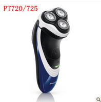 Free shipping brand 3 the knife electric shaver PT720/PT725, the whole body wash