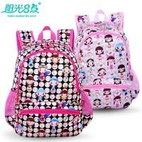 waterproof children backpack primary school students school bag backpack for girls boys child school bag 2 - 3 - 6 grade