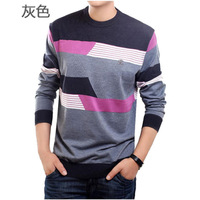 2013 men's clothing new arrival SEVEN long-sleeve T-shirt multi-colored male fashion o-neck T-shirt wool