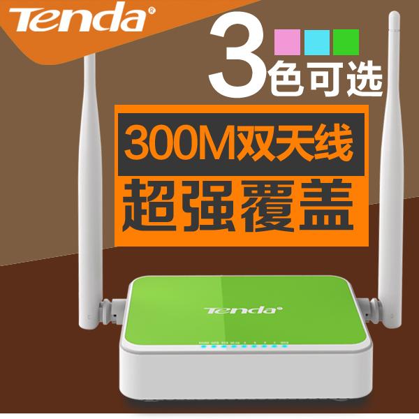 Stendardo f318 wireless router stendardo router wireless router double aerial(China (Mainland))