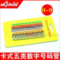 Number of tube cassette pipe cover nemas ethernet cable digital label digital number tube 0 - 9