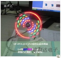 Colorful usb fan led fan mini fan notebook fan computer fan