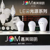 Jiamei led ball bulb jiamei bulb jiamei e27 3w bulb led lighting