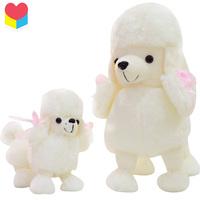 Poodle doll dog plush toy poodle birthday gift child gift