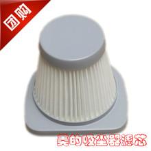 10 filter cartridge promotion