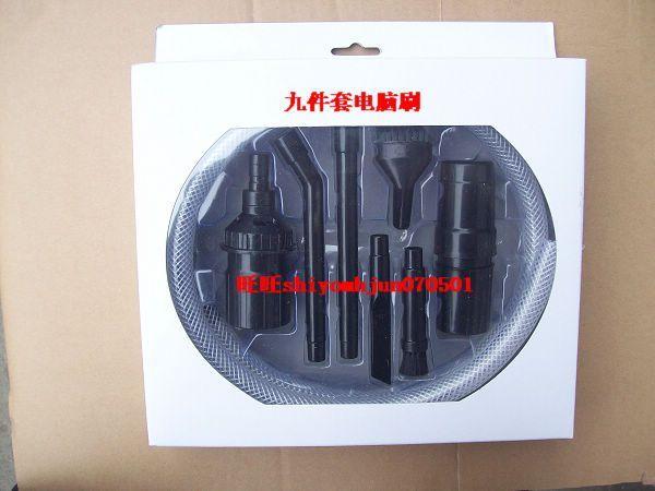 Beauty vacuum cleaner beauty multifunctional vacuum cleaner piece set computer brush(China (Mainland))