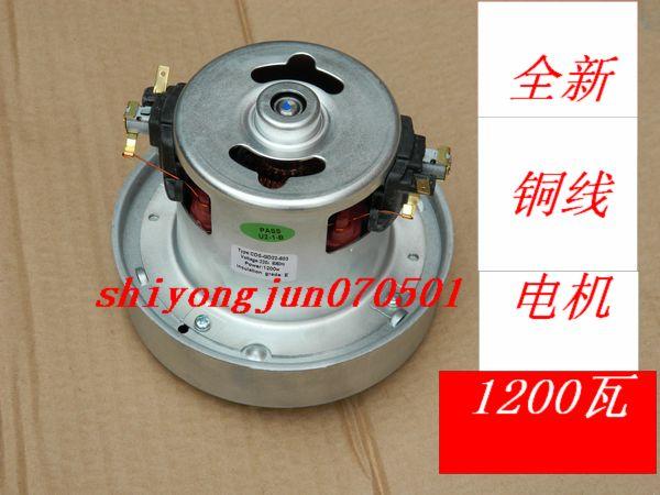 vacuum cleaner copper line motor 22120pd diameter 13cm 1200w(China (Mainland))