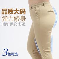 2014 spring & autumn female trousers plus size casual fat woman pants office lady noble long trousers cotton Korea style 2054