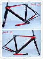2013 RFM104 20 Carbon road bike Frame,fork,headset,seatpost 1020g Only 5-10 days Free shipping + gift