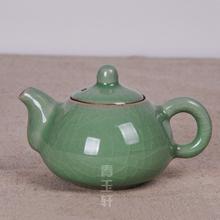 Longquan celadon handmade kung fu tea pot teapot cup pot free shipping