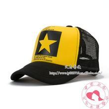 Incrível moda chapéu Super agradável cap Caps boa qualidade chapéus Snapback forma de cinco estrelas chapéu YJ6(China (Mainland))