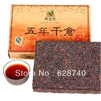 Hotsale 5 yr 250g Teeth protected Obesity Control Decline Blood Pressure Yunnan Chi Tse Beeng Cha Pu'Er tea brick,free shipping